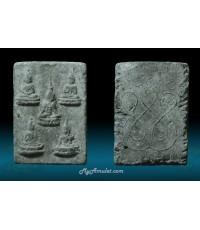 พระเจ้าห้าพระองค์ วัดหลักห้า จ.ยะลา ปี 2503