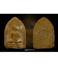 พระขุนแผนเสด็จกลับ พิมพ์ใหญ่ เนื้อเหลือง อ.ชุม หลวงปู่สุภา ปี 2506