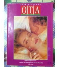 OTA นิตยสารวัยรุ่น