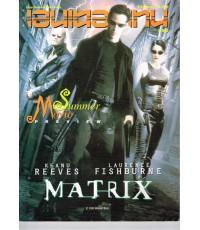 นิตยสารเอนเตอร์เทนหน้าปก The Matrix