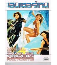 นิตยสารเอนเตอร์เทนหน้าปกและโปสเตอร์สี่แผ่นพับ Charlie\'s Angels: Full Throttle