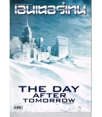 นิตยสารเอนเตอร์เทนหน้าปก The Day After Tomorrow