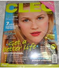 นิตยสาร CLEO ฉบับปกนางเอกหวานใจฮอลลีวูดในอดีต รีส วิทเธอร์สปูน