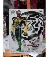 Master Stars Piece Rider OOO