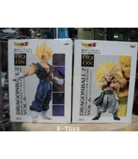 HQ DX Figure Dragon Ball Vol.6