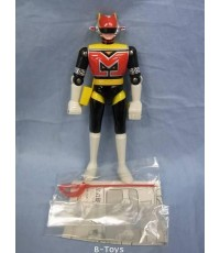 CG-10 Machine Man (Bandai)