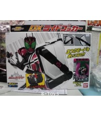 DX Rider Decade Booker
