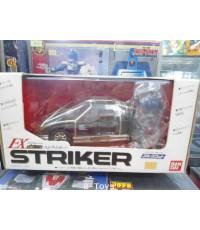 EX Striker บลูสวาท