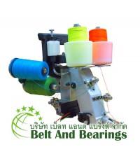 จักรเย็บถุงรุ่นมือถือ จักรเย็บกระสอบ YAO HAN (Taiwan) N600A/ N320A/ N620A