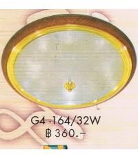เพดาน32วัตต์ัํํํ G4 164