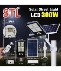โคมไฟภนนโซล่าเซล  300วัตต์  STL รับประกัน1ปี