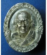 เหรียญหล่อ อ.นอง รุ่นเสาร์ 5 หลังสัญลักษณ์ปีกาญจนาภิเษก เนื้อเงิน