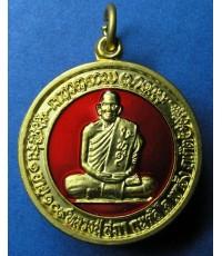 เหรียญมหาลาภ หลวงปู่สุภา กนฺตสีโล เนื้อกะไหล่ทอง ลงยา