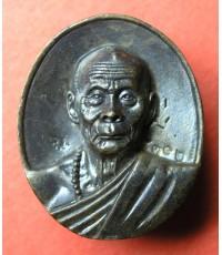 เหรียญหล่อโบราณ หลวงพ่อเพี้ยน วัดเกริ่นกฐิน