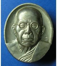 เหรียญเจริญยศ หลวงปู่สุภา กนฺตสีโล เนื้ออัลปาก้า-ฝาบาตร