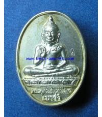 เหรียญ พระพุทธ ประธานพร สุริยัน - จันทรา หลวงพ่อสุภา หลวงปู่สุภา กนฺตสีโล