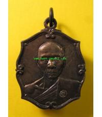 เหรียญรุ่นแรก หลวงพ่อเพี้ยน วัดเกริ่นกฐิน