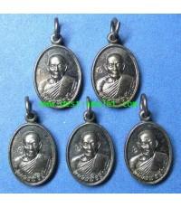 เหรียญ เม็ดแตง หลวงพ่ออุ้น วัดตาลกง เพชรบุรี เนื้อ ทองแดง