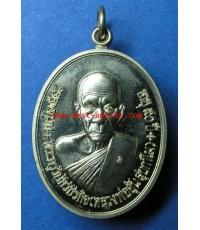 เหรียญ แซยิด 90 ปี หลวงพ่ออุ้น วัดตาลกง เพชรบุรี เนื้อ อัลปาก้า