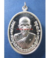 เหรียญ แซยิด 90 ปี หลวงพ่ออุ้น วัดตาลกง เพชรบุรี เนื้อ เงิน