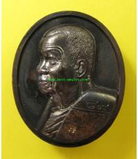 เหรียญ หันข้าง 89 ปี หลวงพ่ออุ้น วัดตาลกง เพชรบุรี