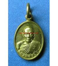 เหรียญ เม็ดแตง หลวงพ่ออุ้น วัดตาลกง เพชรบุรี เนื้อ ทองเหลือง