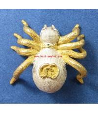 แมงมุม ดัก ทรัพย์ ตา เพชร รุ่น มหา เศรษฐี หลวงปู่ สุภา กันตสีโล ภูเก็ต เนื้อ 2 กษัตริย์