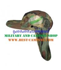 หมวก CAP WOODLAND NET