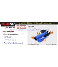 พวงกุญแจฉุกเฉิน,ResQMe 3 in 1 ,อุปกรณ์ช่วยชีวิต,อุปกรณ์ช่วยฉุกเฉิน, Keychain Rescue Tool