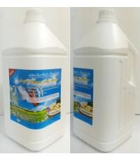 ผลิตภัณฑ์ซักผ้า เปื้อนน้ำมัน ไบรท์-คลีน(ผ้าสปา)3.8kg