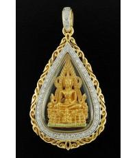 BD1895 พระพุทธชินราช หลวงปู่สร้อย ปี2534