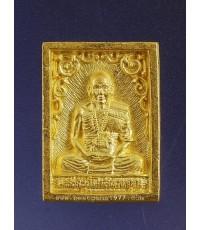 (ขายแล้ว)BE0079SAM เหรียญทองคำพระครูจันทสมานคุณ วัดป่าตึง