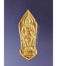 BE0086TOMเหรียญทองคำ พระพุทธมงคลนิมิต