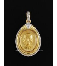 BD01932 เหรียญรุ่นโภคทรัพย์ ทองคำ หลวงพ่อจรัญ วัดอัมพวัน