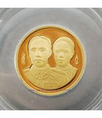 D/DG-bemเหรียญทองขัีดเงางานฉลอง 100ปี โรงเรียนพยาบาลผดุงครรภ์และอนามัย ศิริราช