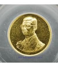 D/TG-bemเหรียญทองที่ระลึก เดินการกุศลเทิดพระเกียรติ 2527
