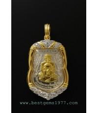 M509-2026 เหรียญเสมาเงิน หน้ากากทอง หลวงพ่อทวด-หลวงพ่อทอง แซยิด 93 วัดสำเภาเชย 2553
