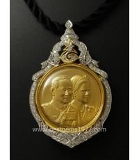 0150510 BN ตัวอย่างกรอบกันน้ำ บรรจุเหรียญ 60ปี บรมราชาภิเษก