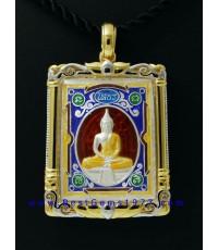 M632-B058 เหรียญสแตมป์หลวงพ่อโสธรเนื้อเงิน ลงยาสีแดง รุ่นอุดมโภคทรัพย์ พศ.2543