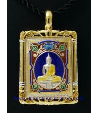 M633-B058 เหรียญสแตมป์หลวงพ่อโสธรเนื้อเงิน ลงยาสีน้ำเงิน รุ่นอุดมโภคทรัพย์ ปี 2543 พร้อมกรอบกันน้ำ