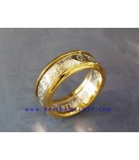 0160410_I งานรับเลี่ยมแหวนพระ