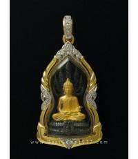 M673-2556พระพุทธบารมีนาคปรก สธ. 2559 องค์ทองคำ นาคปรกนวโลหะ