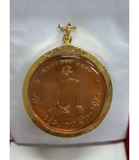 EAเหรียญทองแดงทรงผนวช2550 ในกรอบทองกันน้ำ แกะลาย