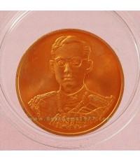 เหรียญทองแดงที่ระลึกฉลองสิริราชสมบัติครบ 50ปี กาญจนาภิเษก 9มิย.2539 บล๊อคกษาปณ์