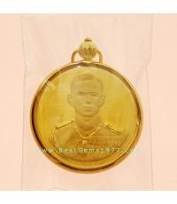 TPเหรียญทองแดงชุบทองที่ระลึกสร้าง รพ.ราชพิพัฒน์2539ในกรอบทอง(เหรียญใหญ่)