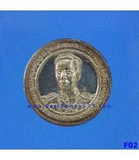 17101902เหรียญเสด็จเตี่ยฯ รุ่นเปิดพระตำหนัก 19ธค.36 เนื้อเงิน เหรียญที่ 2