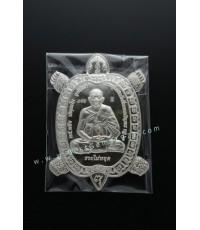 เหรียญพญาเต่าหลวงปู่หลิว รวย รวย รวย 60 เนื้อเงิน พิมพ์ใหญ่ เลขสวย 999