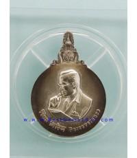 เหรียญพระมหาชนก(เล็ก) เนื้อเงิน พร้อมแคบซูลและหนังสือ