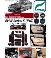ผ้ายางปูพื้นรถยนต์ SLOTPAD สำหรับ รถยนต์ BMW Series 5/F10
