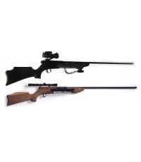 ปืนยาวอัดลม Multi Bullet V2